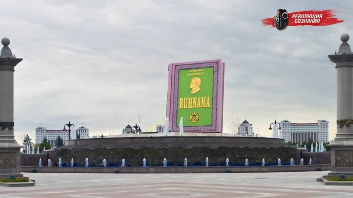 Ад на земле! Самый ужасный режим всех времен - Туркменистан / Диктатура и тирания Бердымухамедова!