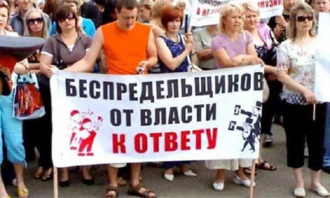 Власть отклонила законопроект о штрафах за оскорбление народа