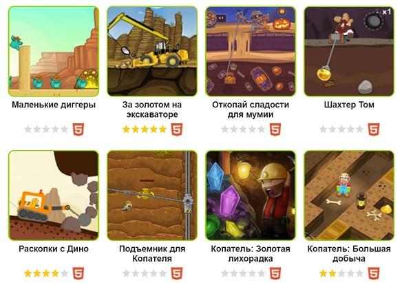 Компьютерные игры для детей