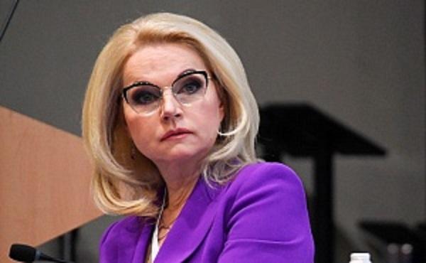 Голикова оценила потери соцфондов из-за теневой экономики