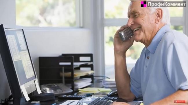 Выход на пенсию мужчин 1959 года рождения