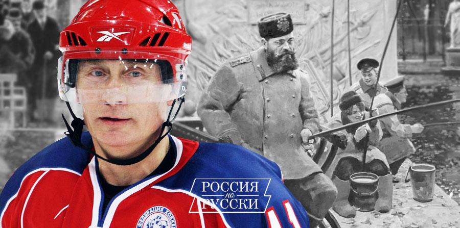 Новый мир Российской Империи