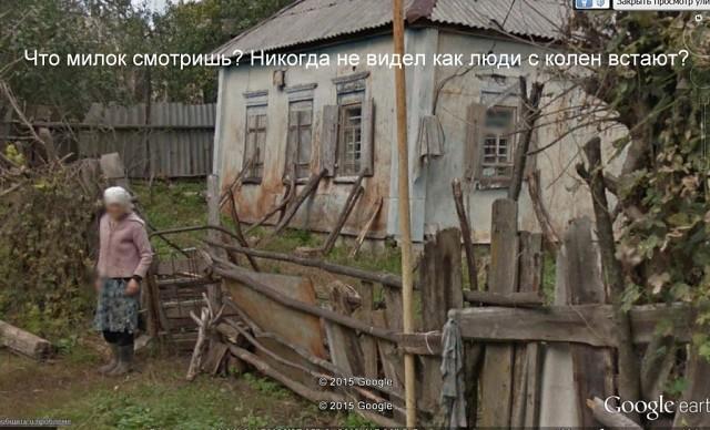Факты упадка страны Россия, приводимые в открытых источниках