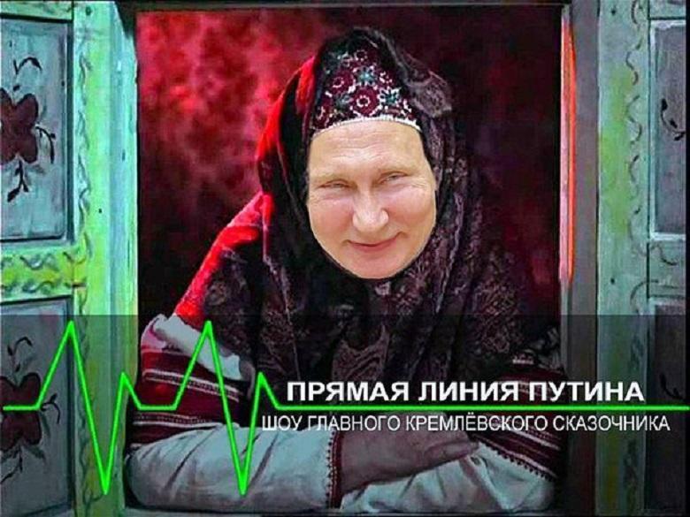 А не стыдно, что Россия живет хуже побежденной Германии