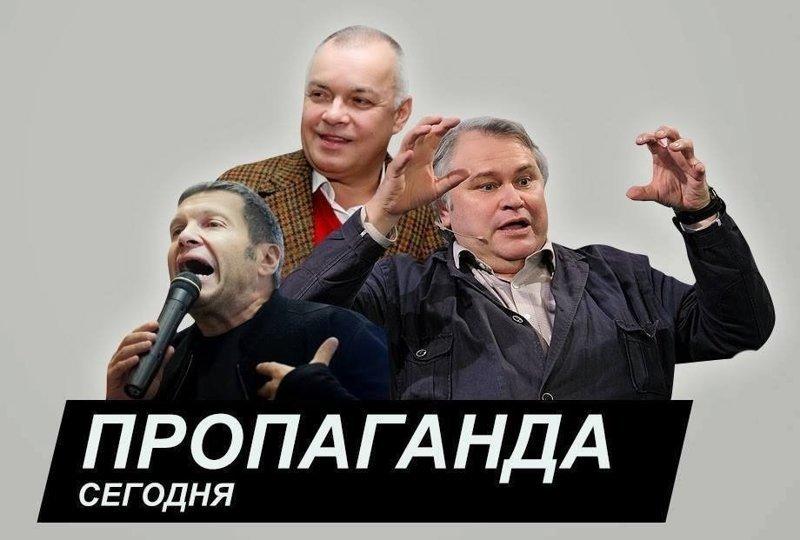 О соловьиной песне российской пропаганды
