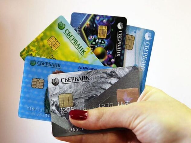 Переводы на картсчета физических лиц в бизнесе