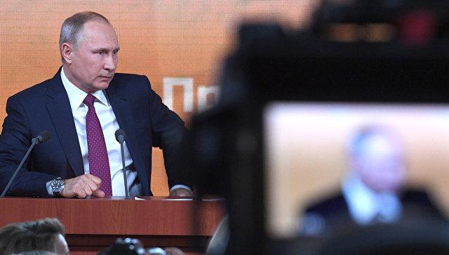 Путин призвал освободить россиян от просроченной задолженности по налогам