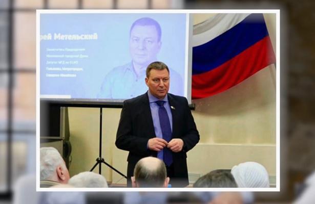 Главный московский единоросс пригрозил иском из-за расследования Навального об австрийских отелях его семьи.jpg
