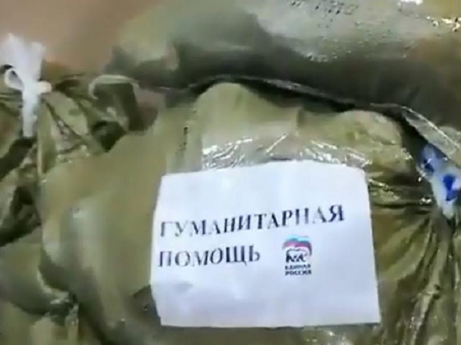 «Едим Россию» партия власти устроила пиар на наводнении.jpg