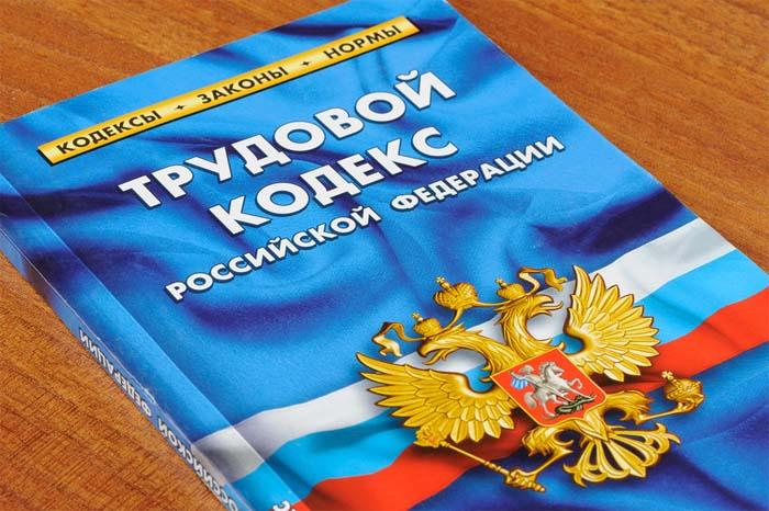 «Бесправная страна»: в России растет число трудовых нарушений