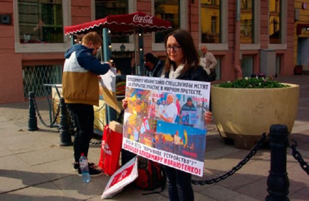 В Петербурге убита активистка Елена Григорьева