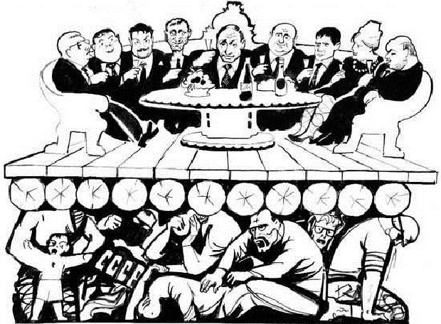 Кастовое общество мы уже построили, на очереди – феодальная раздробленность
