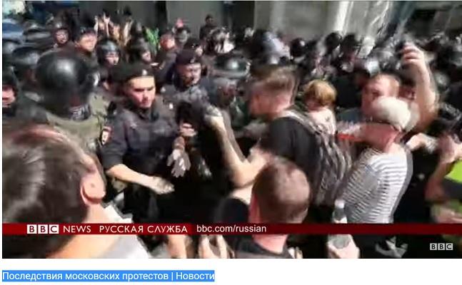 Последствия московских протестов