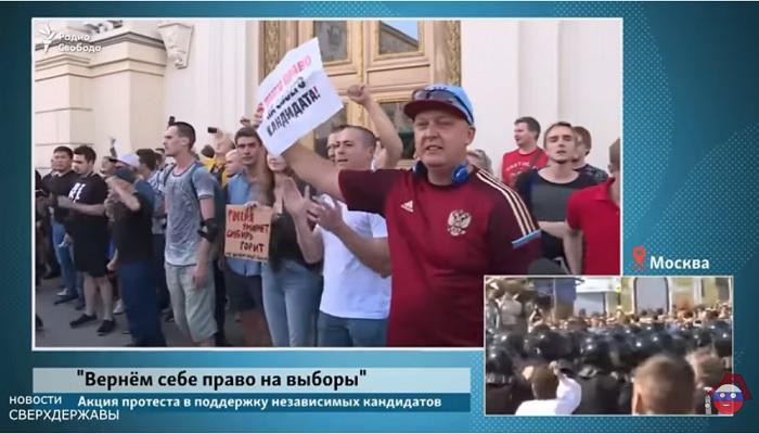Прекратить уголовное дело за мирную акцию 27 июля