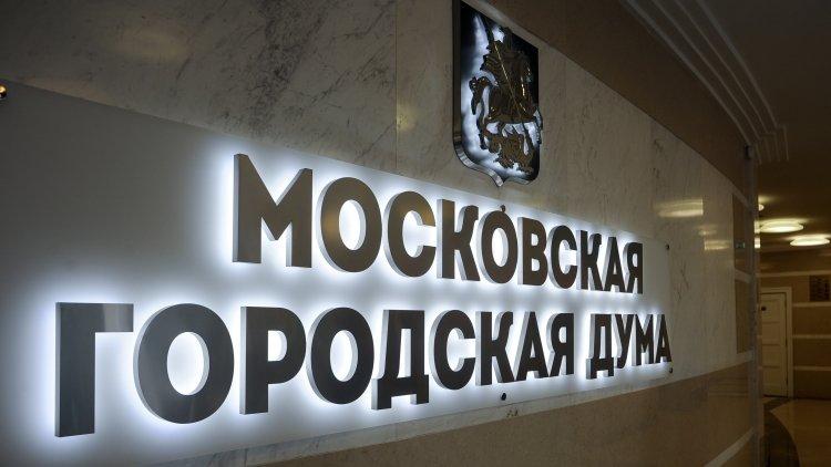 О сколько нам открытий чудных несут выборы в Мосгордуму!