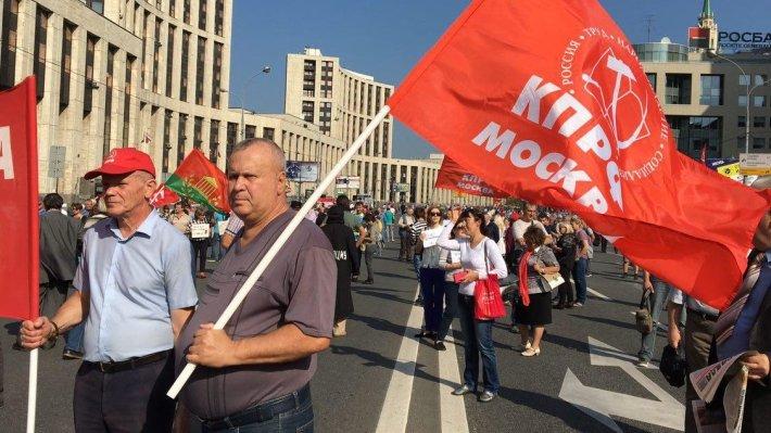 КПРФ вышла на митинг протеста. Против протестующих против Кремля