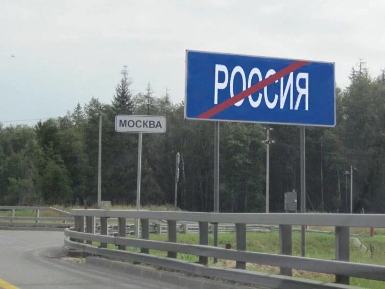 Кому нужна Москва в России? Экономическое обоснование