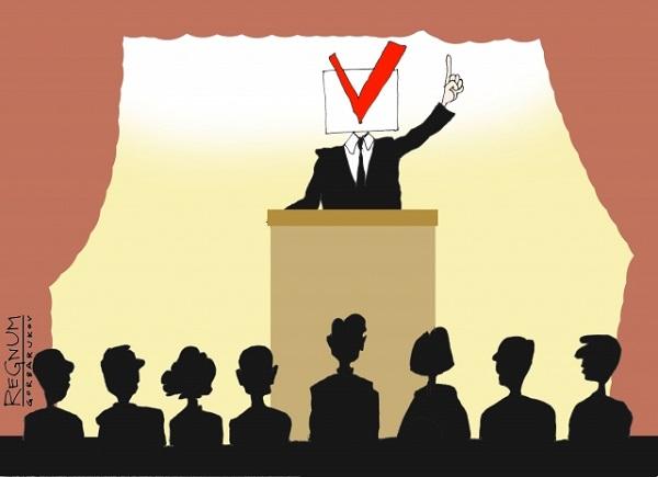 Народ прозрел: в обмен на правильное голосование власть не даст ему ничего