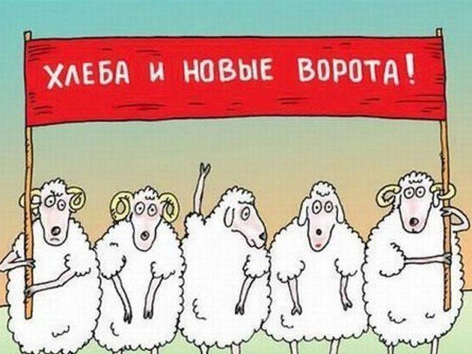 Возможна ли вообще в России «хорошая» оппозиция?