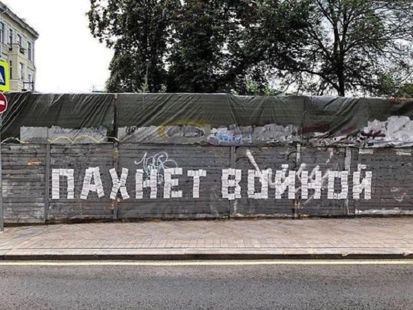 Россия в тупике: капиталисты