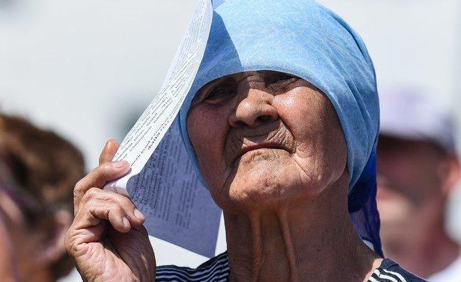 Нина Останина о повышении пенсионного возраста до 70-ти лет