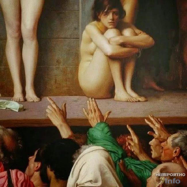 Рабство.Забытые уроки истории