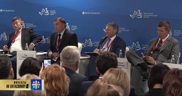 Что скрывается за вывеской «Банк России»?