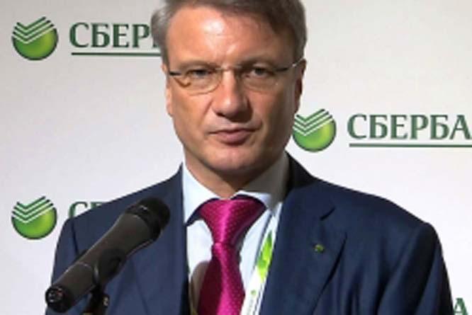 Глава Сбербанка ожидает падение рубля после выборов