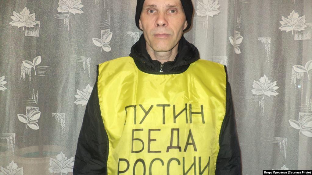 Полицию Новосибирска оштрафовали за задержание профессора