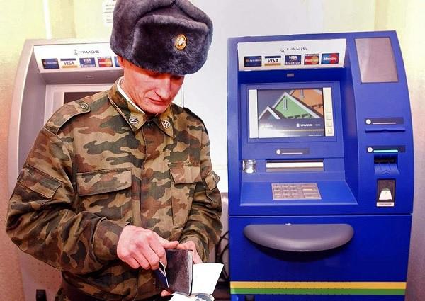 Военных с пенсией кидают по полной