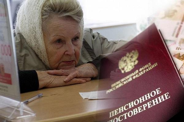 Пенсии проиндексируют с 1 января, кому ДА, а кому и НЕТ