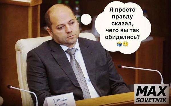 «Если денег нет, то нужно поменьше питаться», - простые советы депутата единоросса Ильи Гаффнера