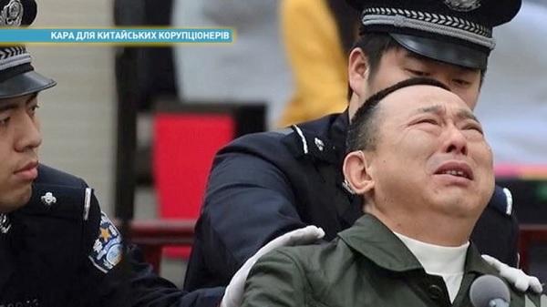 В Китае официально завершилась кампания по расследованию и отмене приватизации и рыночных реформ