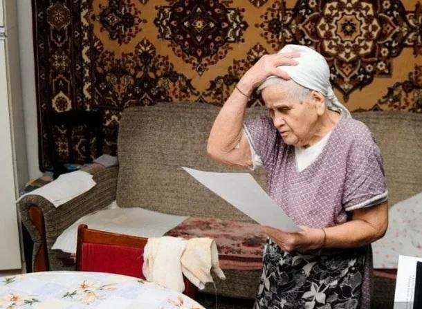 Как будет «издеваться» налоговая над пенсионерами в 2020 году и что делать, чтобы избежать этого