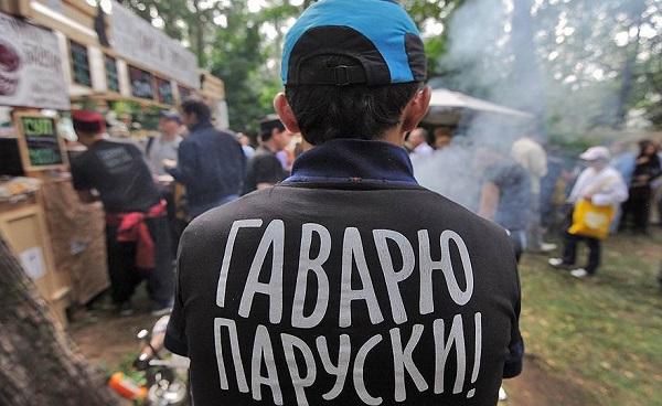 Кому и почему выгодно замещать русских мигрантами