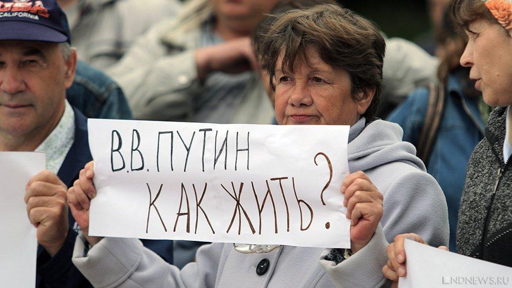 Удар по Путину: в России резко выросли протестные эмоции