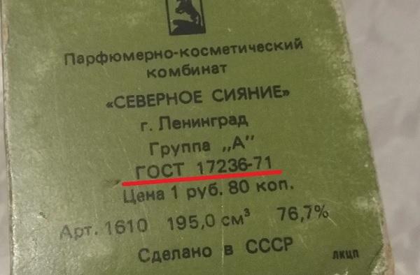 Россиян можно травить, но за это надо платить