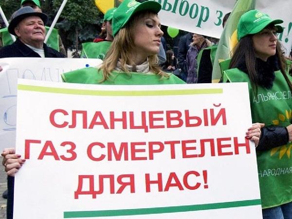 «Сланцевая революция» как удар под дых российской экономике
