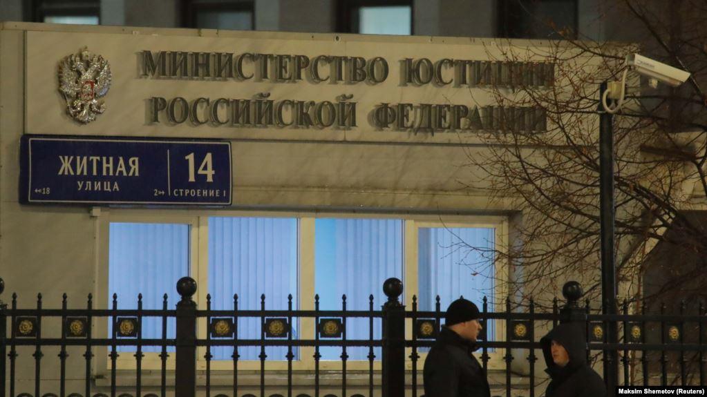 Министерство юстиции России внесло ФБК Алексея Навального в список иностранных агентов