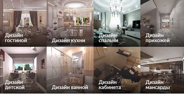 Дизайн студия T-Lux Studiо создает интересные интерьеры