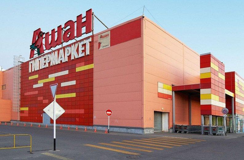 Гипермаркеты как убийцы малого бизнеса и экономики России
