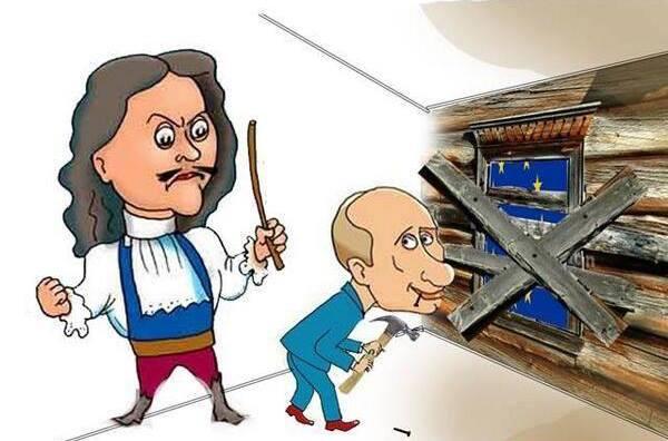 Как Путин прорубил окно. Но не в Европу, а окно Овертона