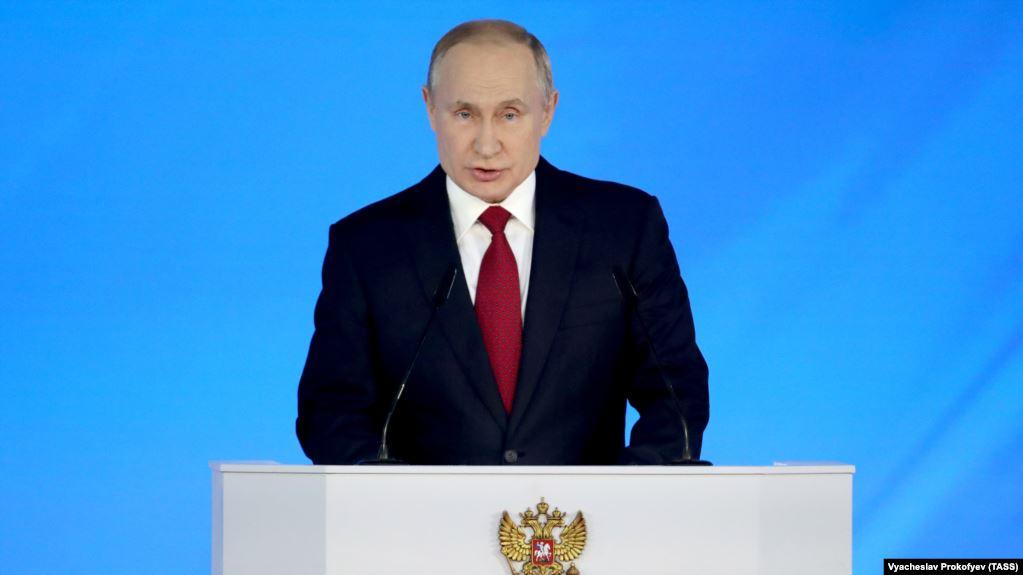 Путин предложил передать парламенту часть полномочий президента