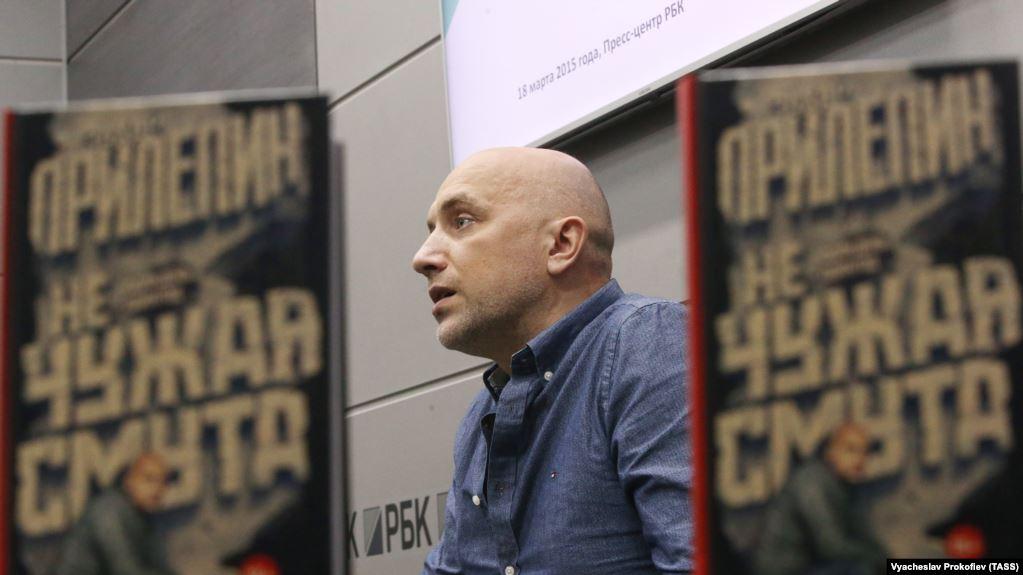Поправки в Конституцию напишут Прилепин, Шахназаров и казачий атаман