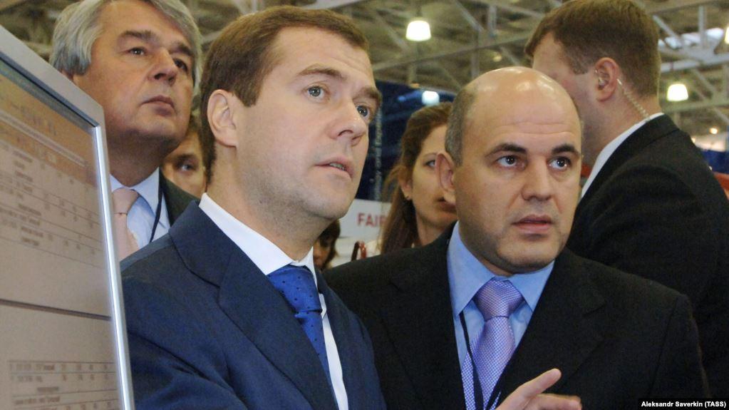 об отвергнутой реформе Медведева