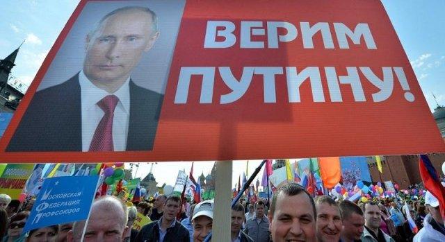Людоедское государство построил Путин под вечный народный одобрямс…
