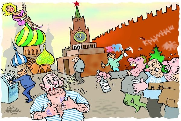 О трёх источниках предстоящего краха России
