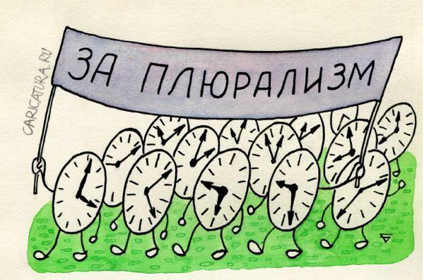О гарантиях плюрализма и демократии в России