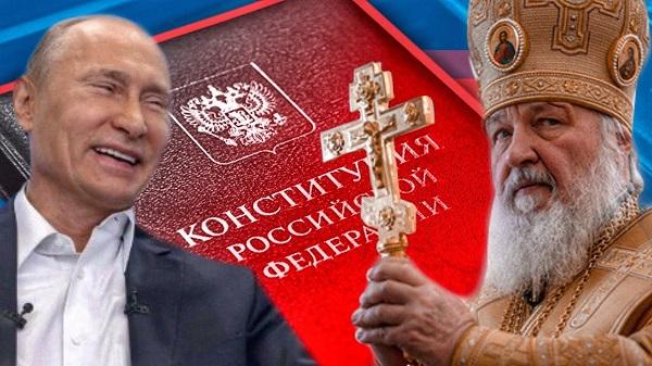 Про десантирование Бога в Конституцию