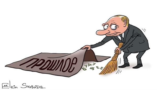 Экономическое и властное обнуление Путина: как их совместить?